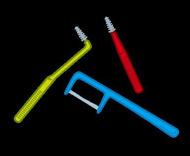 歯間ブラシ、デンタルフロス