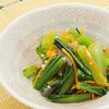 青菜とこんにゃくの塩麹和え