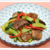 鶏レバーと青梗菜のピリ辛炒め