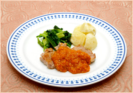 豚肉のグリル ごま野菜ソースかけ