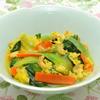 青梗菜と干しエビの中国風卵とじ