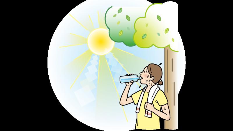 「熱中症はなぜ起こる? -猛暑に備えよう-」詳しくはこちらから。